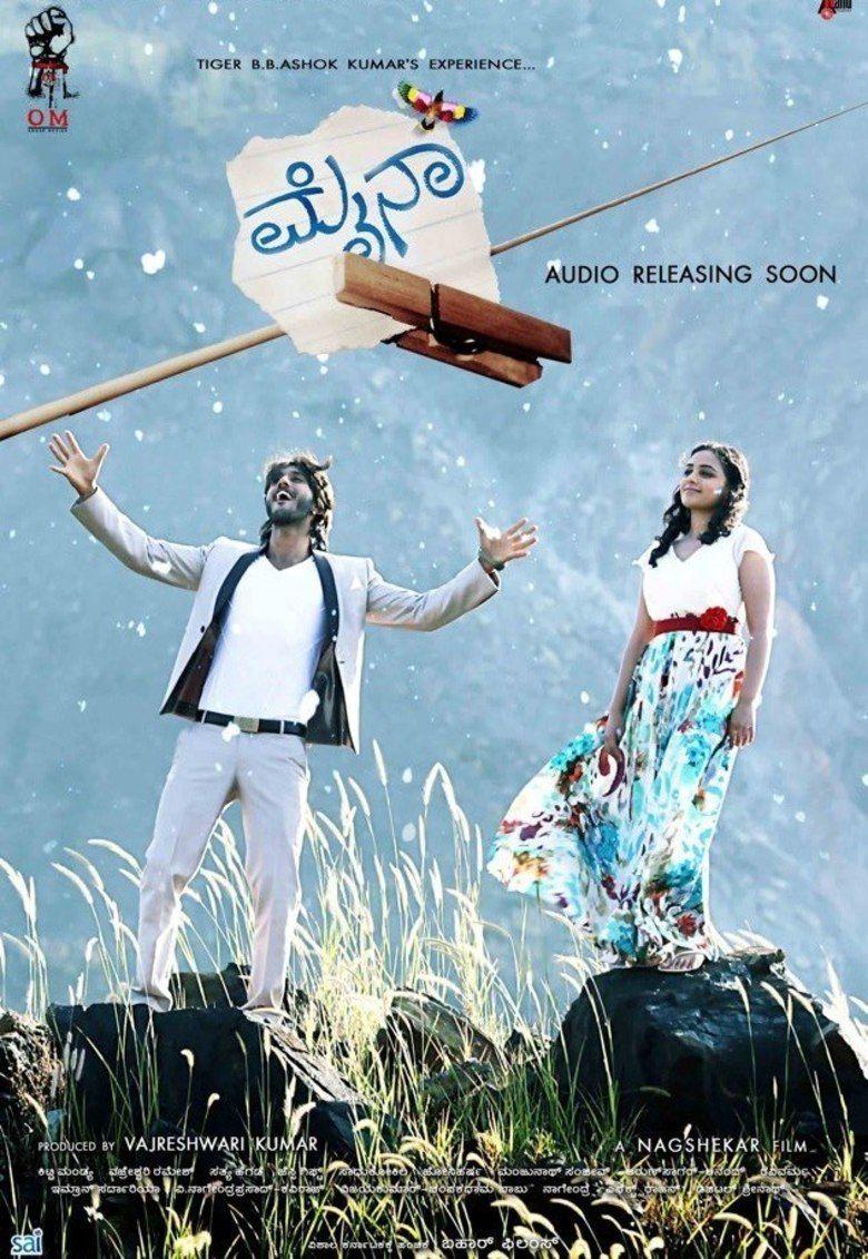 Myna (film) movie poster