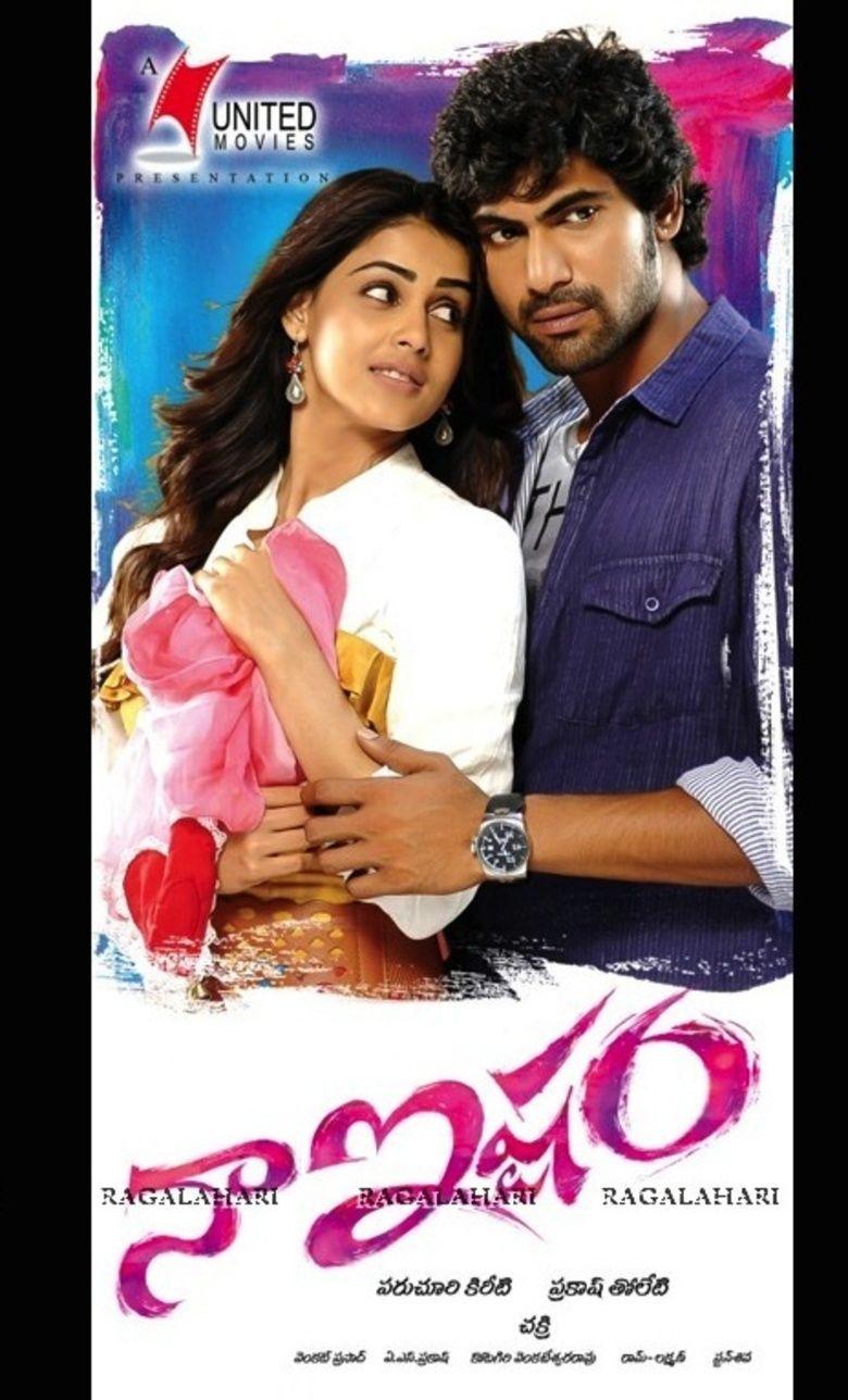 Naa Ishtam movie poster
