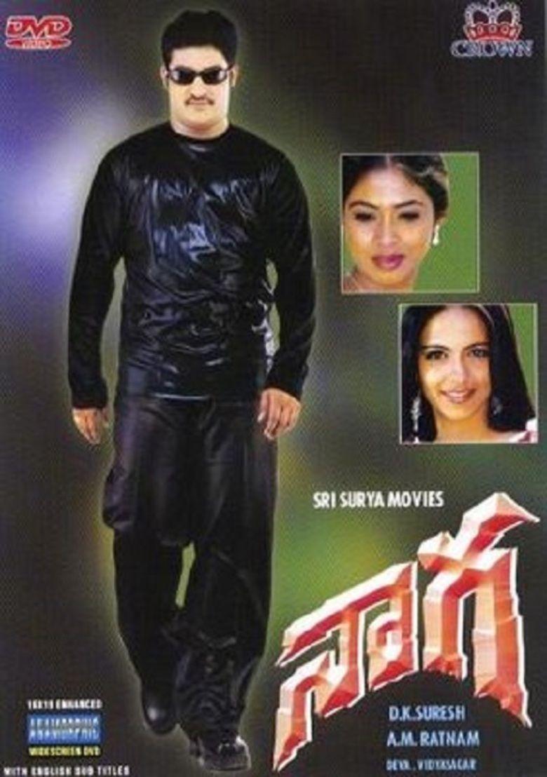 Naaga movie poster
