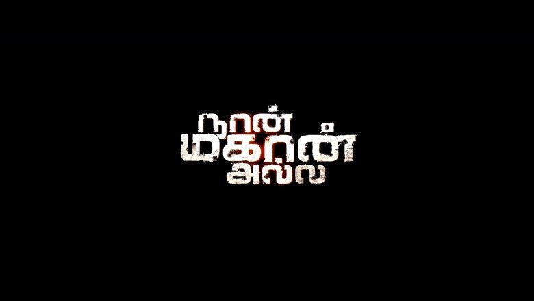 Naan Mahaan Alla (2010 film) movie scenes