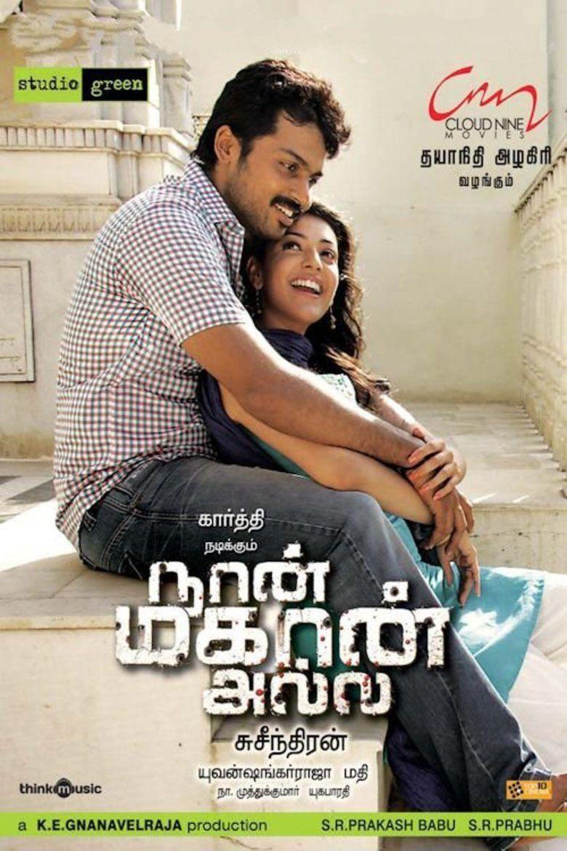 Naan Mahaan Alla (2010 film) movie poster