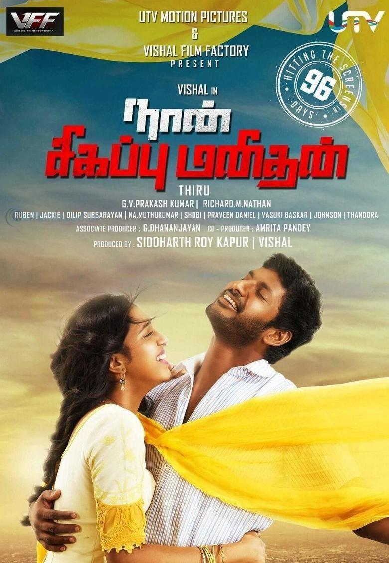 Naan Sigappu Manithan (2014 film) movie poster