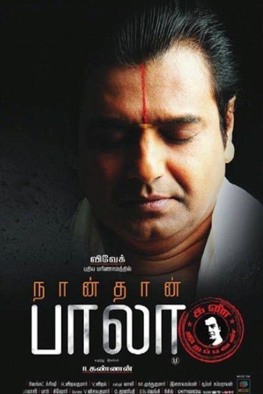 Naan Than Bala movie poster