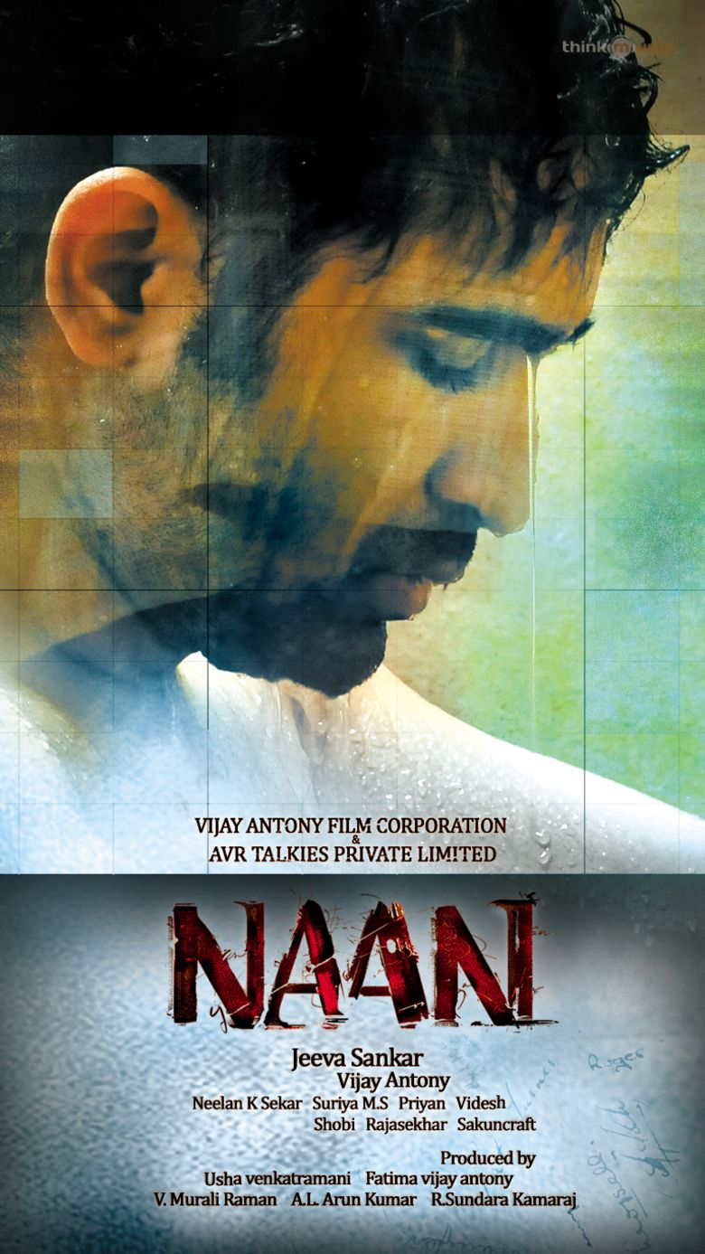 Naan (film) movie poster