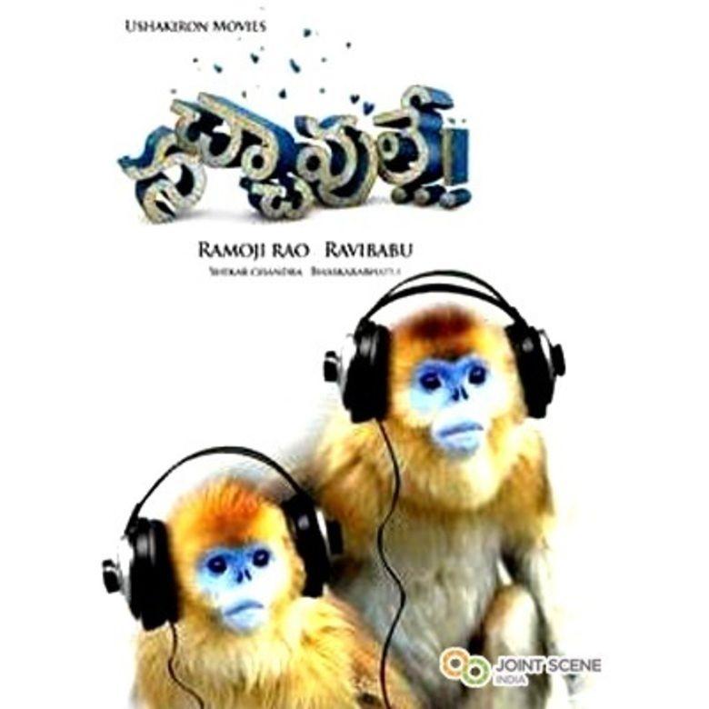 Nachavule movie poster