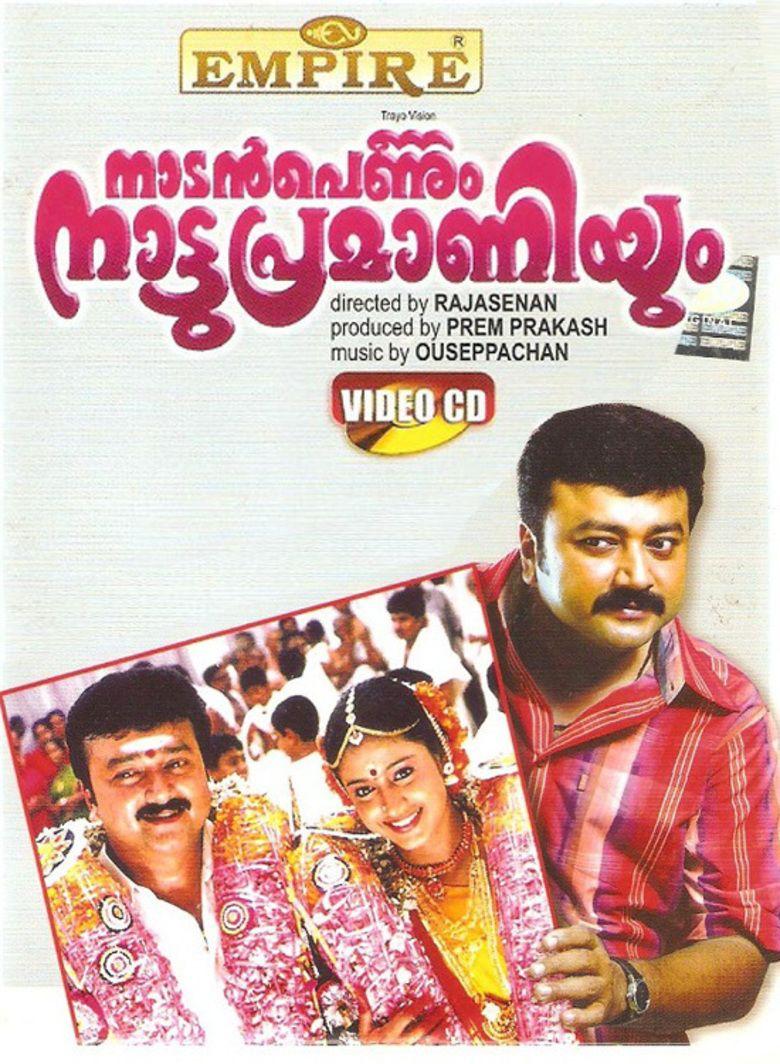 Nadan Pennum Natupramaniyum movie poster