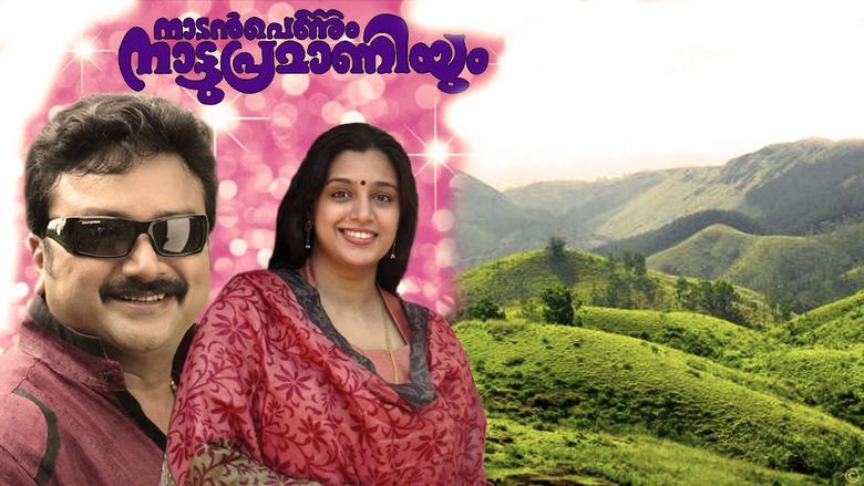 Nadan Pennum Natupramaniyum movie scenes