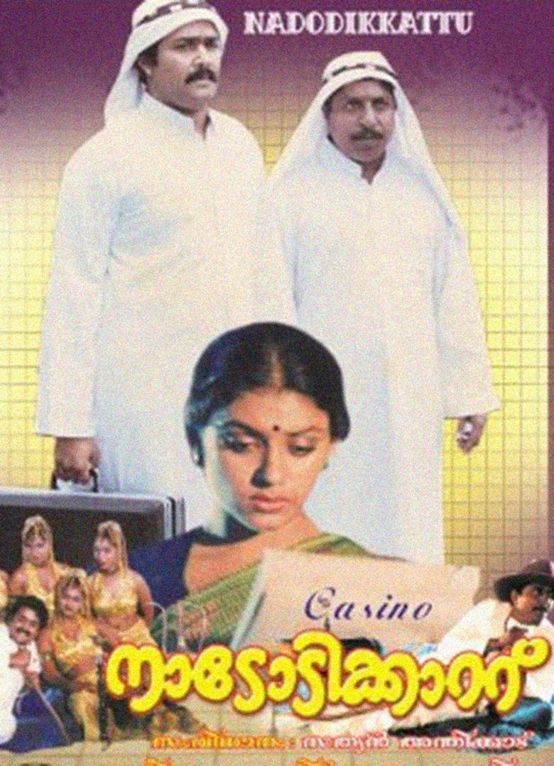 Nadodikkattu movie poster