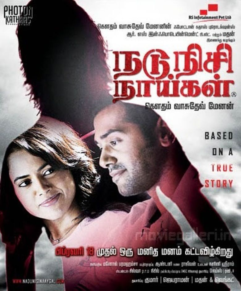 Nadunisi Naaygal movie poster