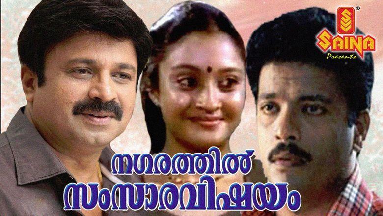 Nagarathil Samsara Vishayam movie scenes
