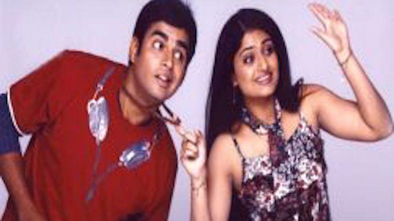 Nala Damayanthi movie scenes