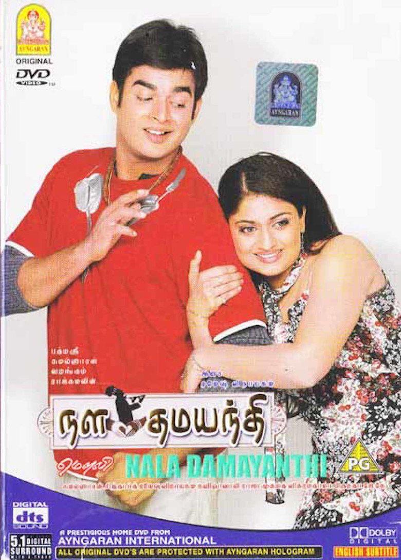 Nala Damayanthi movie poster