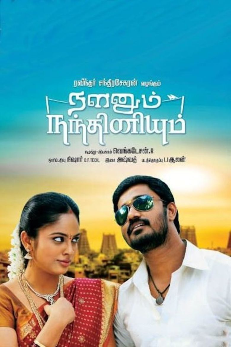 Nalanum Nandhiniyum movie poster