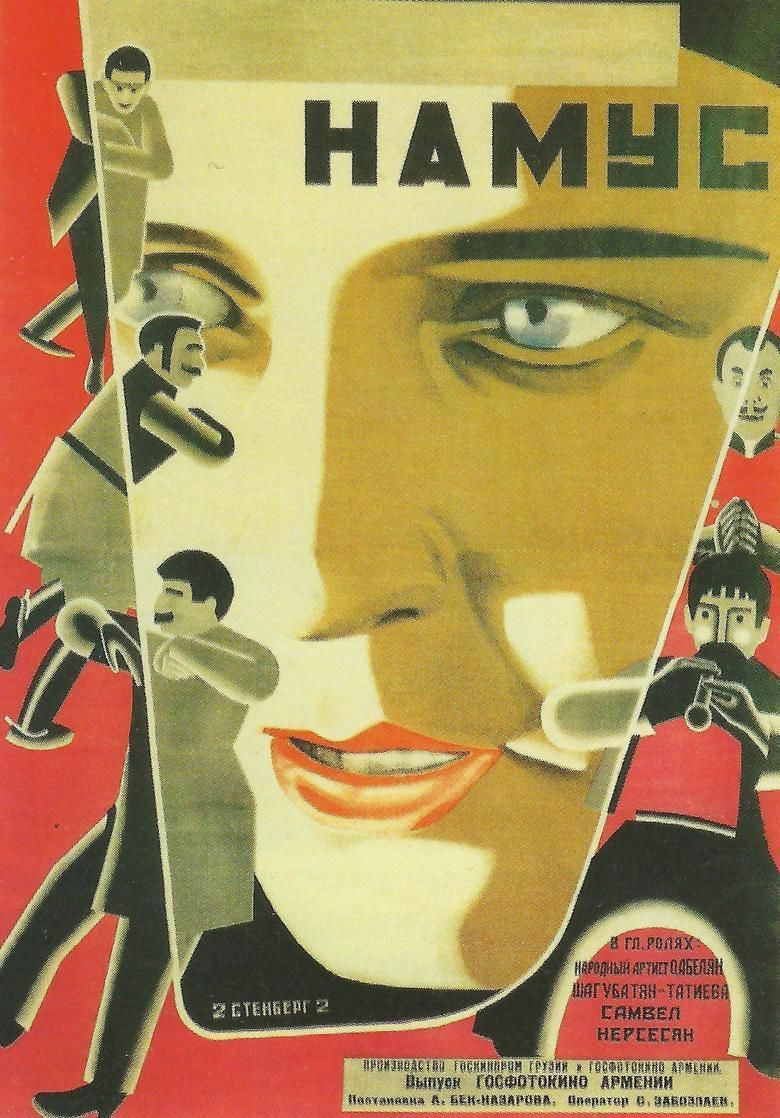 Namus (film) movie poster