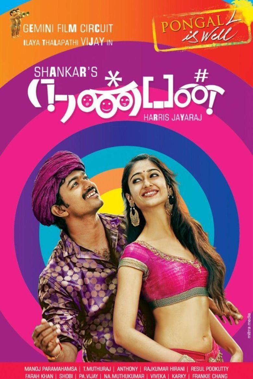Nanban (film) movie poster
