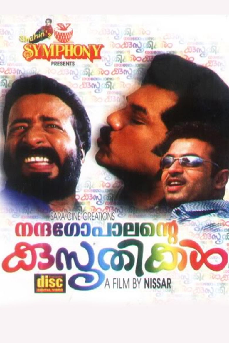 Nandagopaalante Kusruthikal movie poster