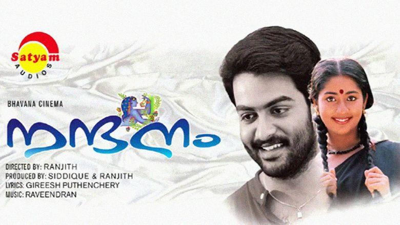 Nandanam (film) movie scenes