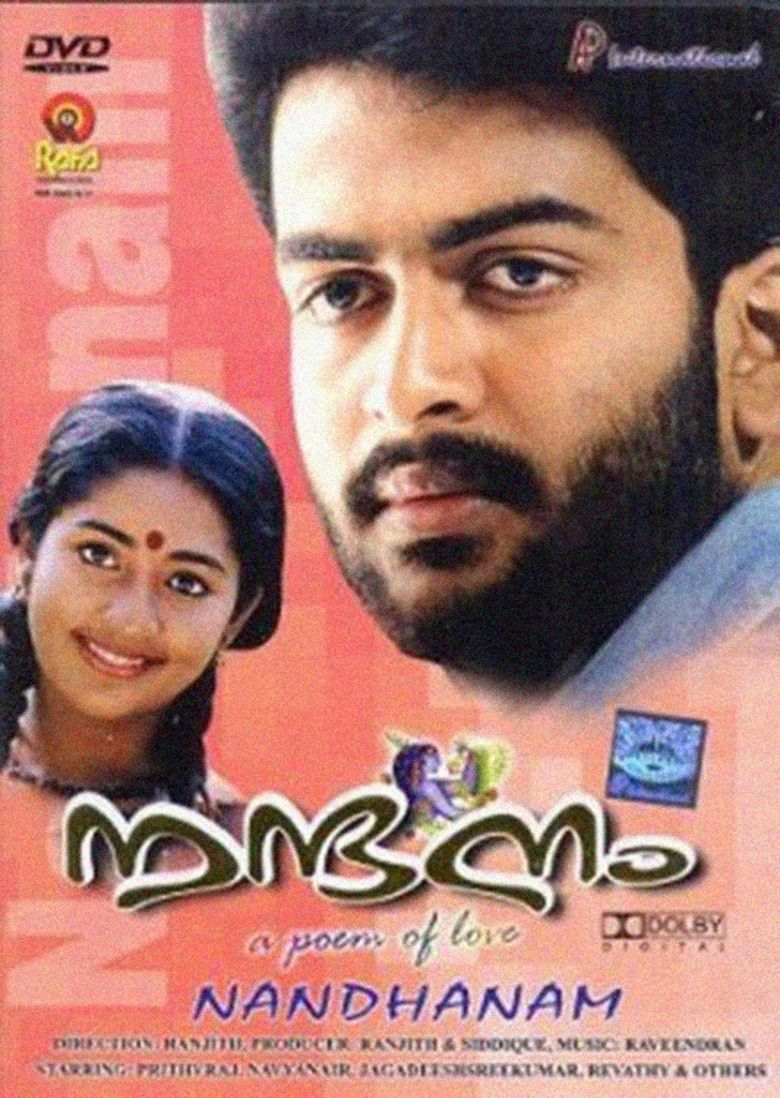 Nandanam (film) movie poster