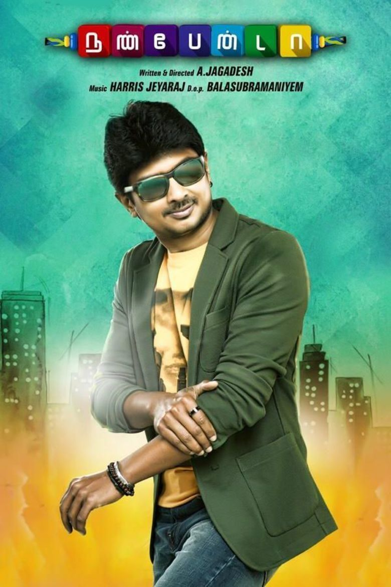 Nannbenda movie poster