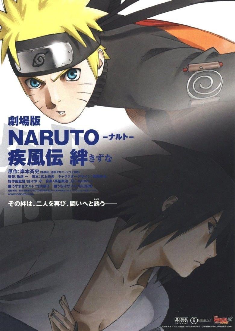 Naruto Shippuden the Movie: Bonds movie poster