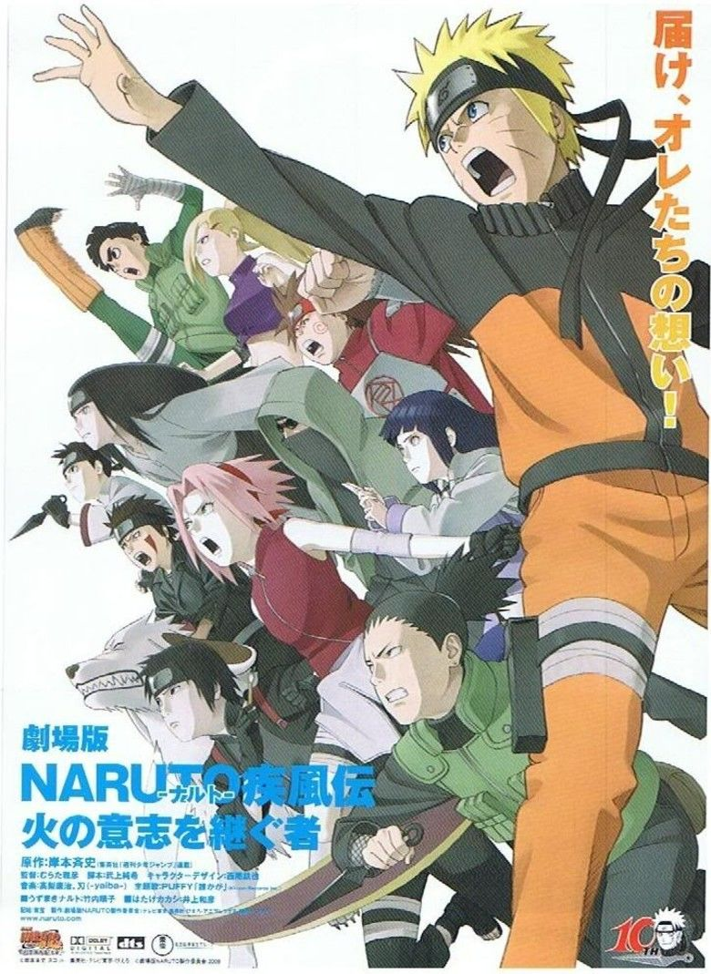 Naruto Shippuden the Movie: The Will of Fire movie poster