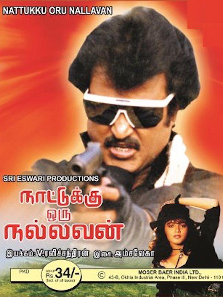 Nattukku Oru Nallavan movie poster