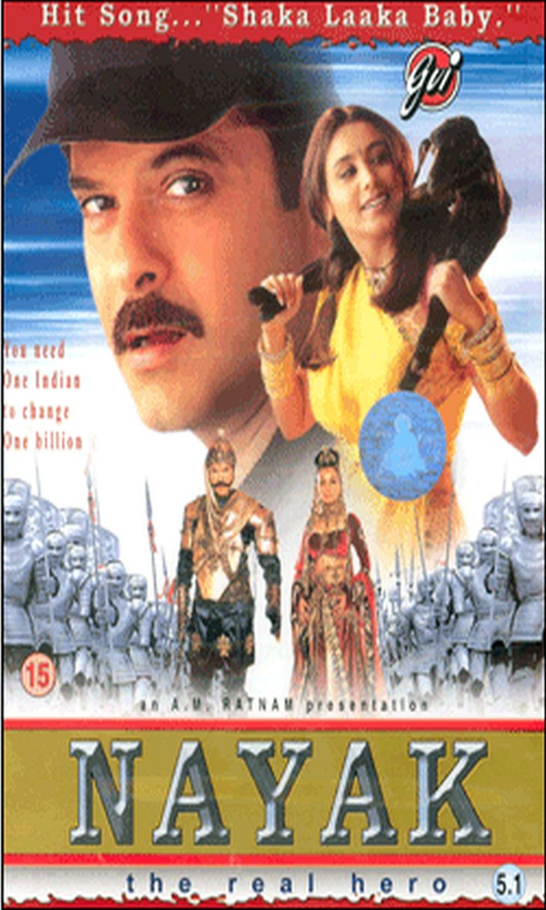 Nayak (2001 film) movie poster