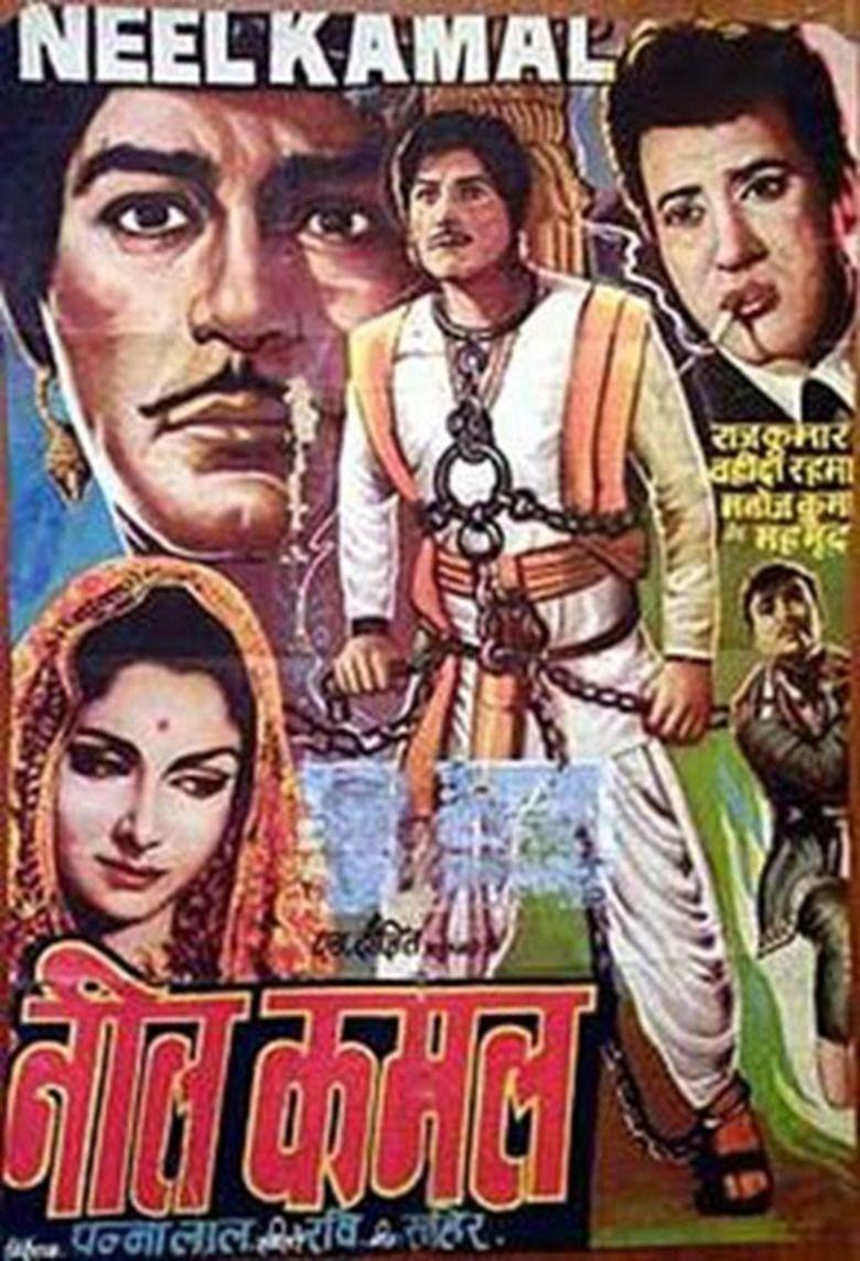 Neel Kamal (1968 film) movie poster