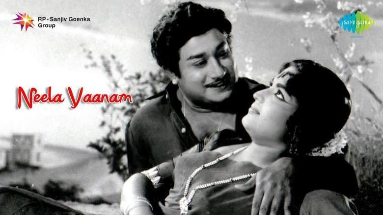 Neela Vanam movie scenes