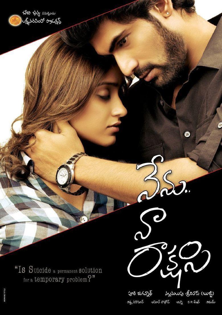 Nenu Naa Rakshasi movie poster
