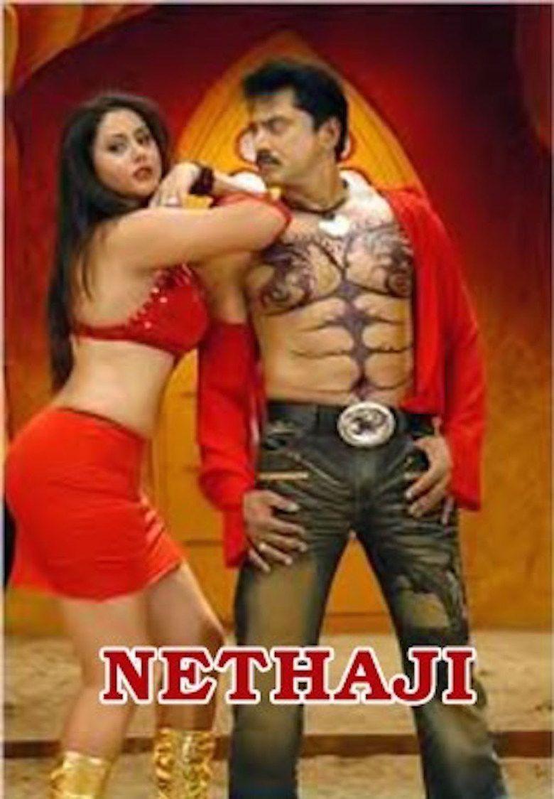 sanjay puri the social encyclopedia nethaji