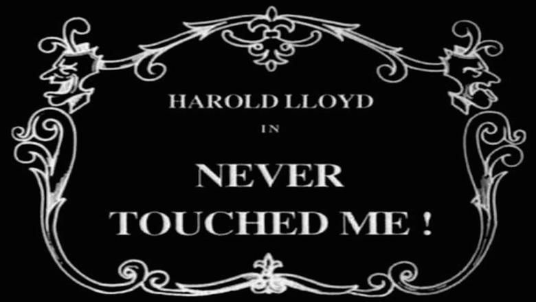 Never Touched Me movie scenes