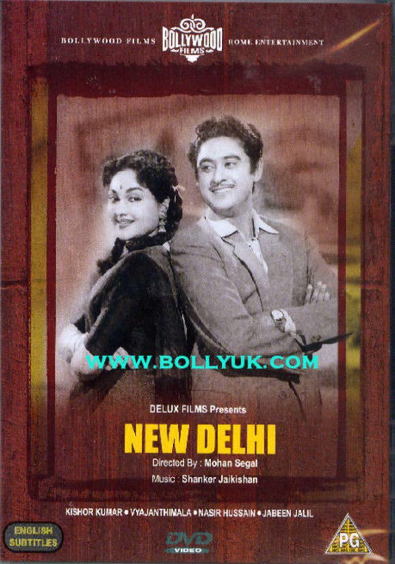 New Delhi (1956 film) movie poster
