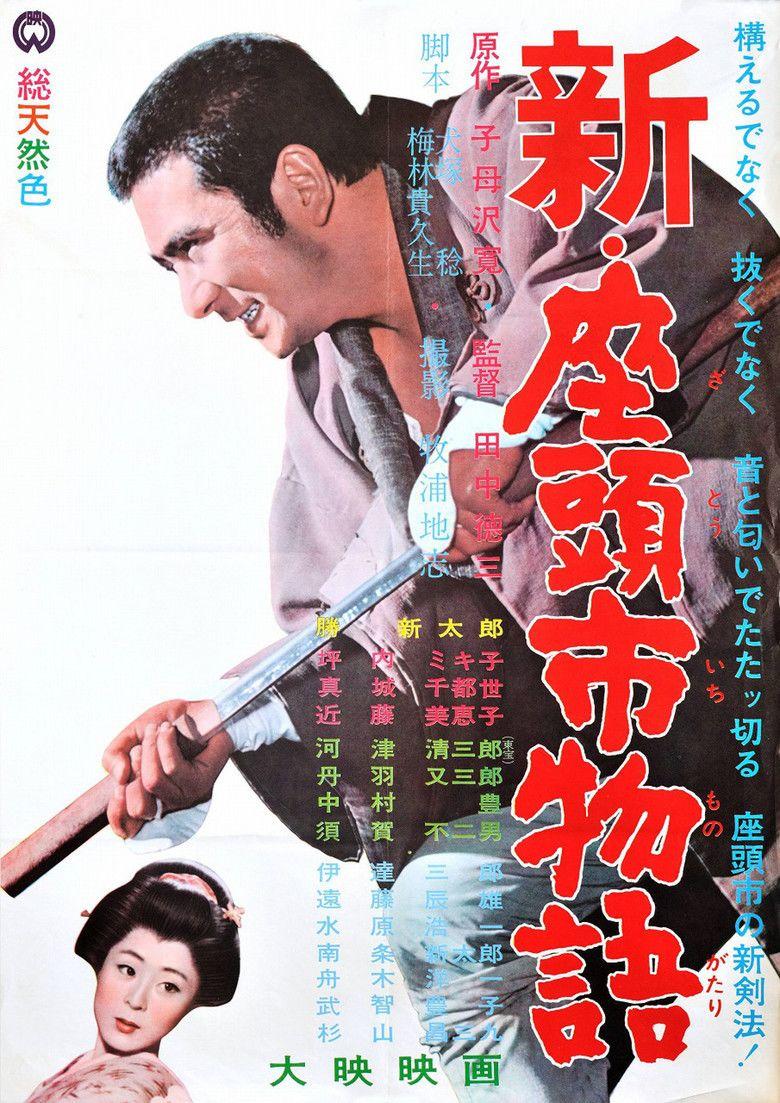 New Tale of Zatoichi movie poster