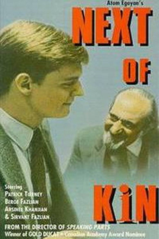 Next of Kin (1984 film) movie poster