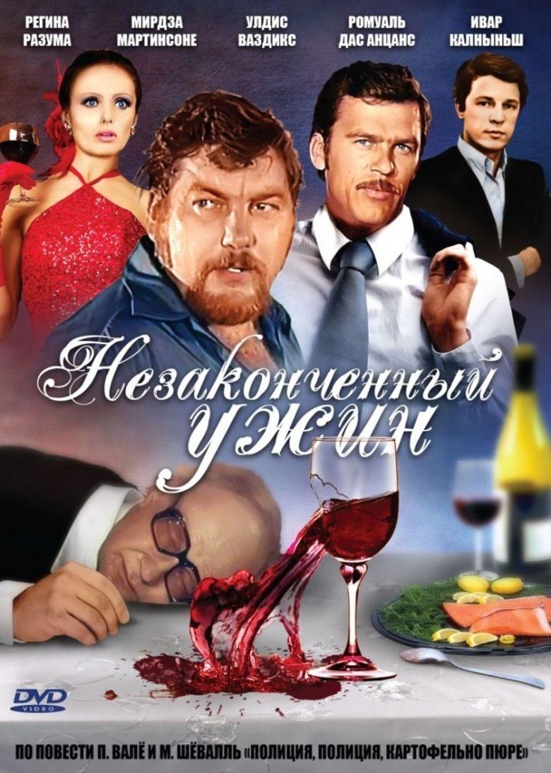 Nezakonchennyy uzhin movie poster