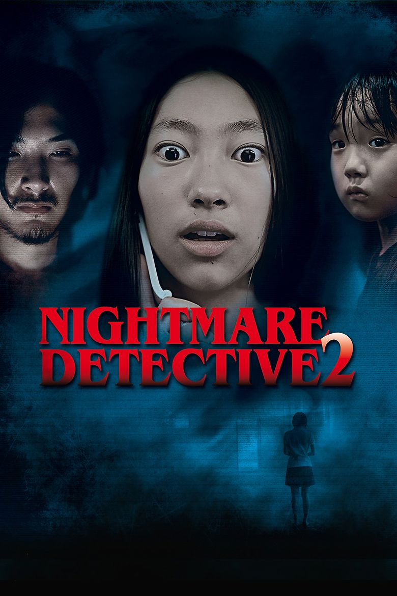 Nightmare Detective 2 movie poster
