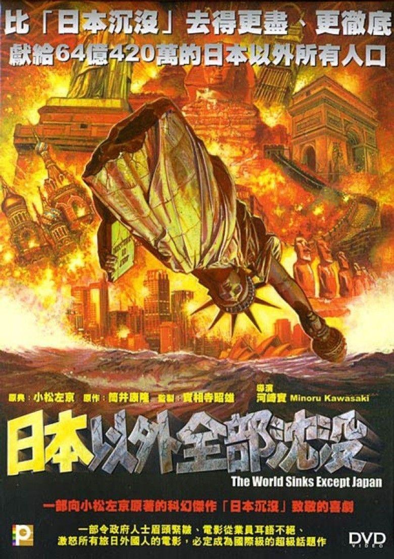 Nihon Igai Zenbu Chinbotsu movie poster