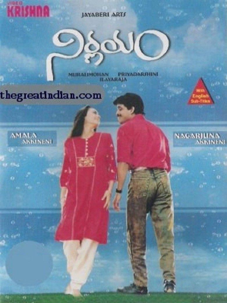 Nirnayam (1991 film) movie poster