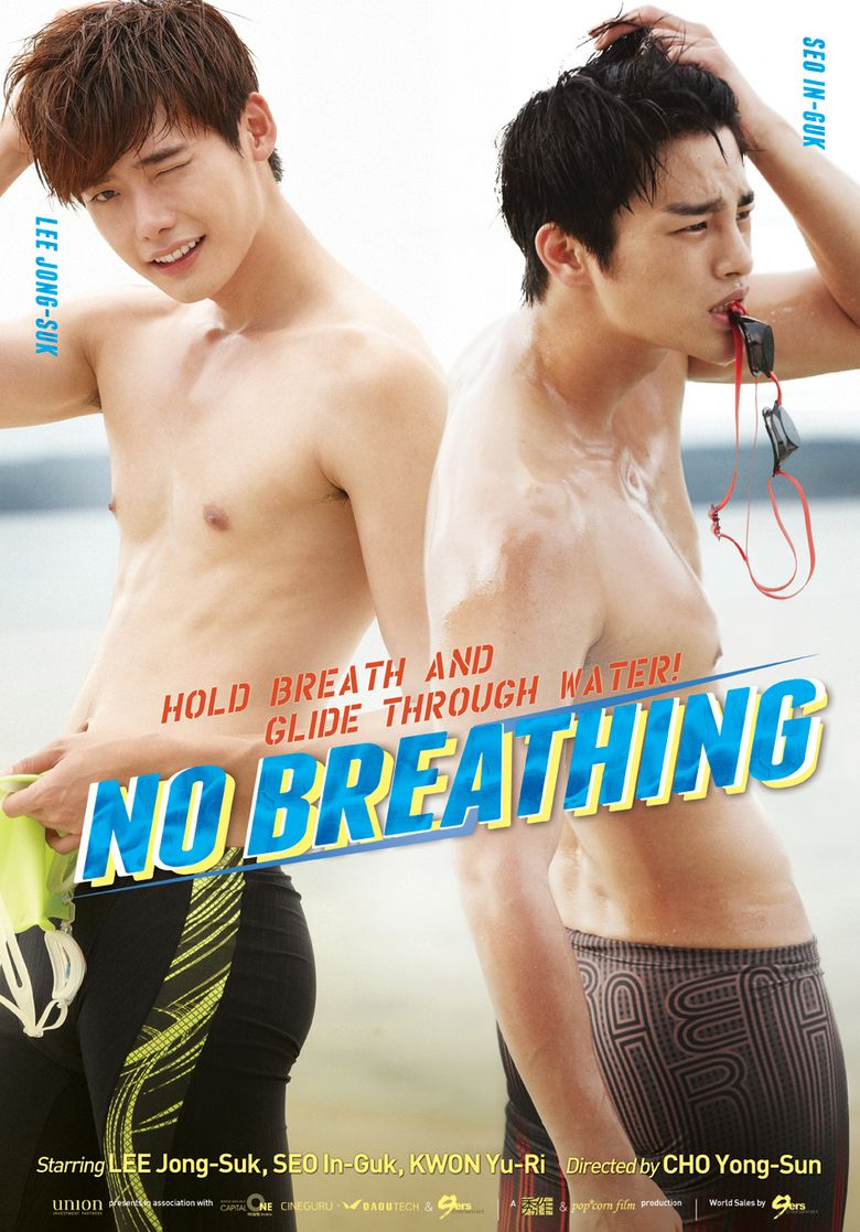 No Breathing movie poster