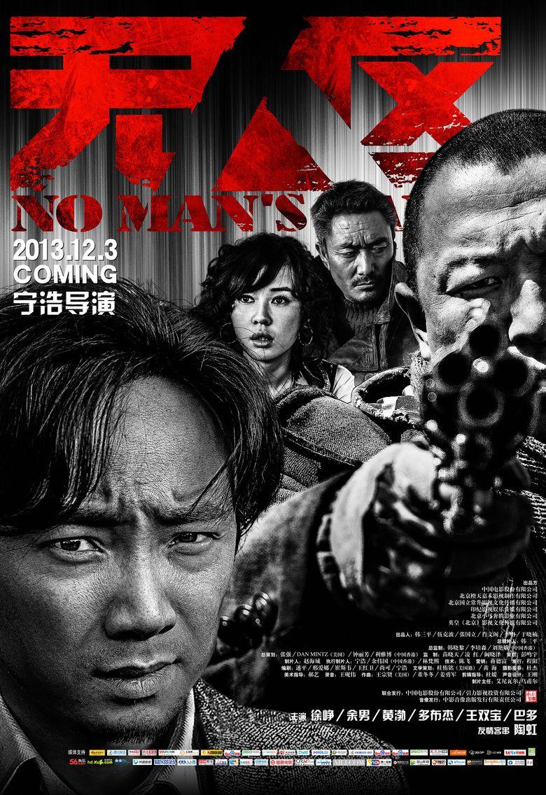 Hasil gambar untuk film no man's land pan xiao