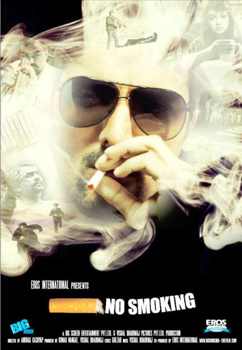 No Smoking (2007 film) movie poster