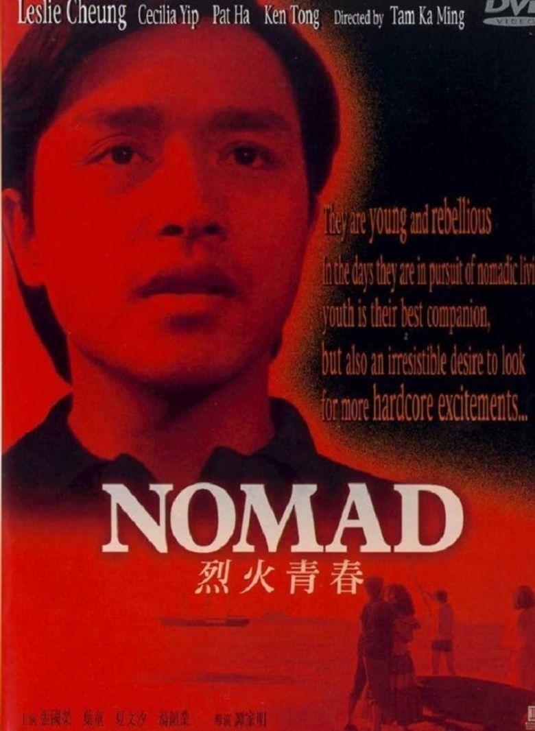 Nomad (1982 film) movie poster