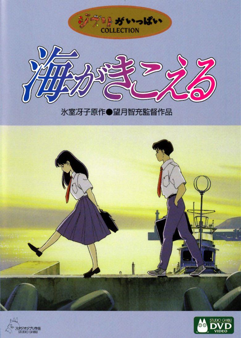 Ocean Waves (film) movie poster