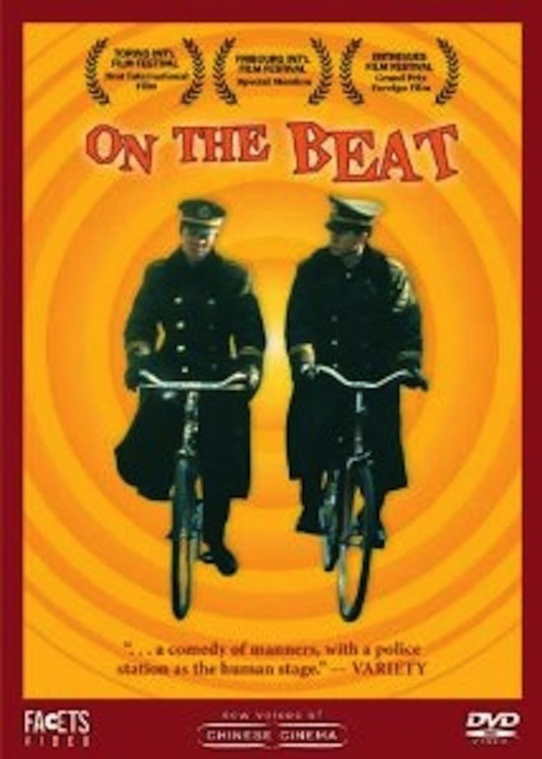 On the Beat (1995 film) movie poster