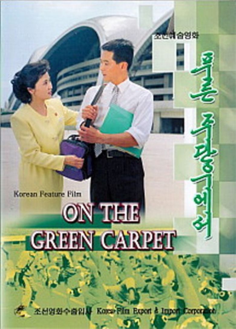 On the Green Carpet movie poster
