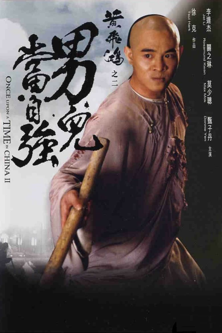 Once Upon a Time in China II movie poster
