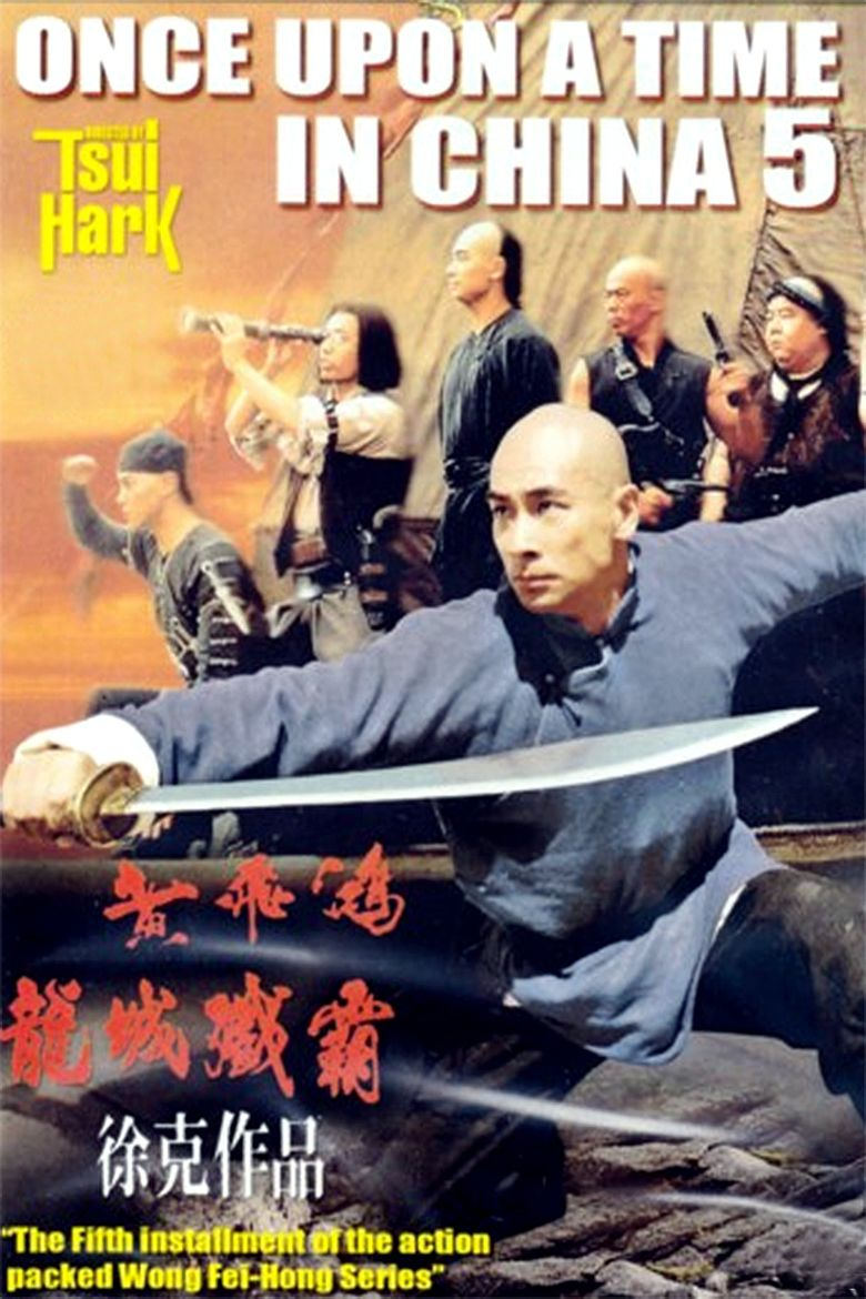 Once Upon a Time in China V movie poster
