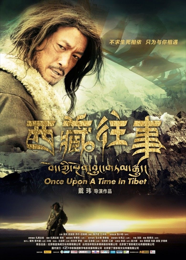 Once Upon a Time in Tibet movie poster