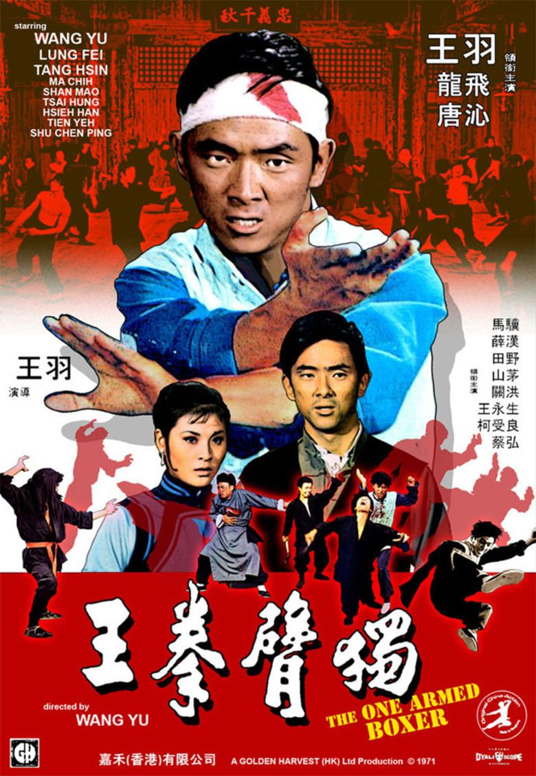 One Armed Boxer movie poster